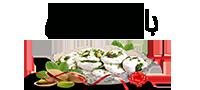 انواع گز ایرانی- گز اصفهان