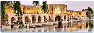 گز فروش اصفهان