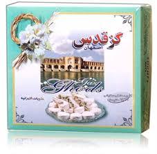 گز قدس اصفهان