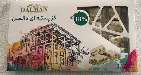 گز لقمه ای اصفهان