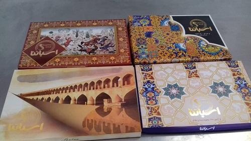 گز درجه یک اصفهان