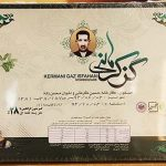 فروش گز کرمانی