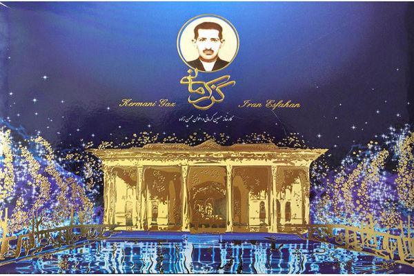 خرید گز ویژه کرمانی