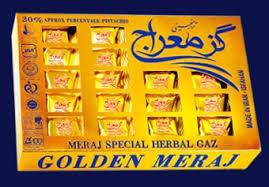 گز طلایی
