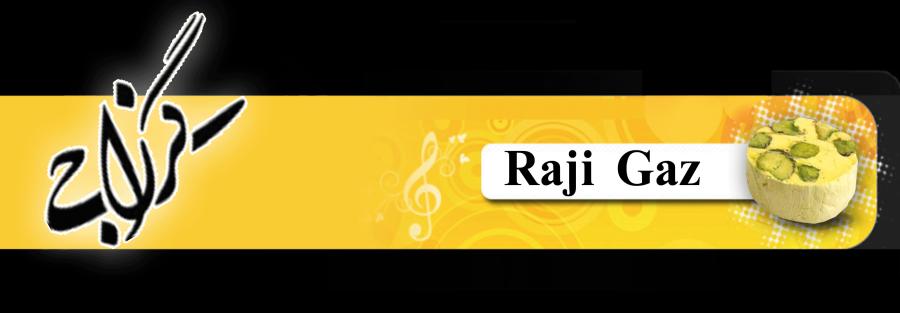 فروش گز راجی
