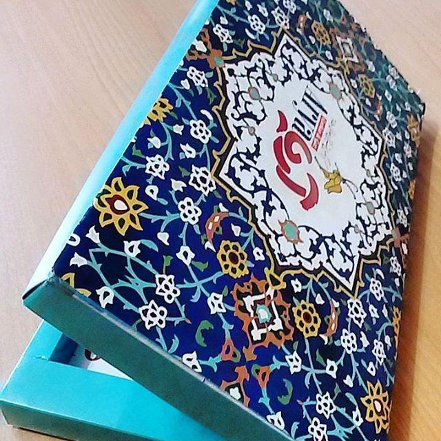 گز آریا اصفهان