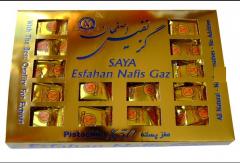 گز نفیس اصفهان