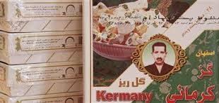 گز کرمانی