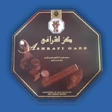 گز اشرافی اصفهان