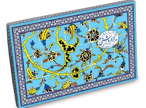 صادرات گز اصیل اصفهان