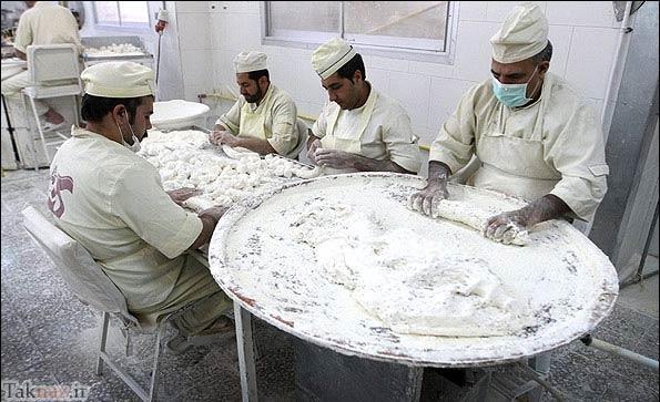 بازار گز اصفهان