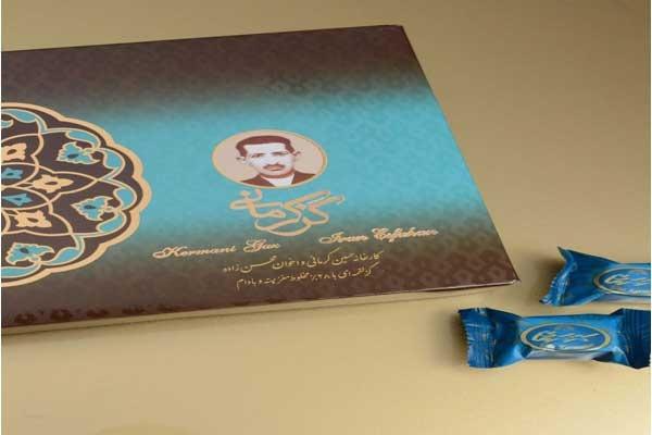 خرید گز کرمانی اصفهان