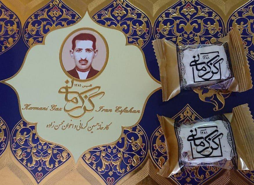 فروش گز مخلوط کرمانی