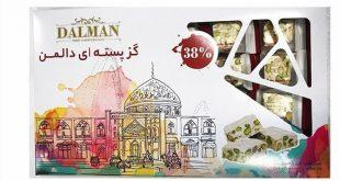 صادرات گز دالمن اصفهان به عراق