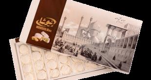 تولید گز آردی اصفهان