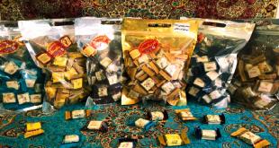 نمایندگی فروش گز در عراق