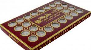 گز سکه اصفهان