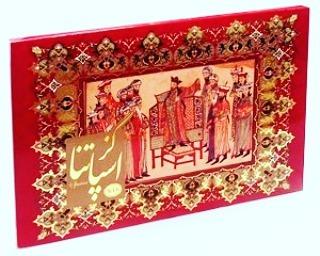 گز اصفهان در تهران